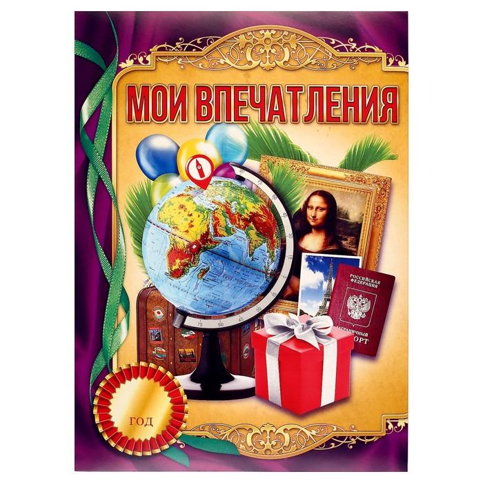Портфолио выпускника, 8 листов - фото 443617634