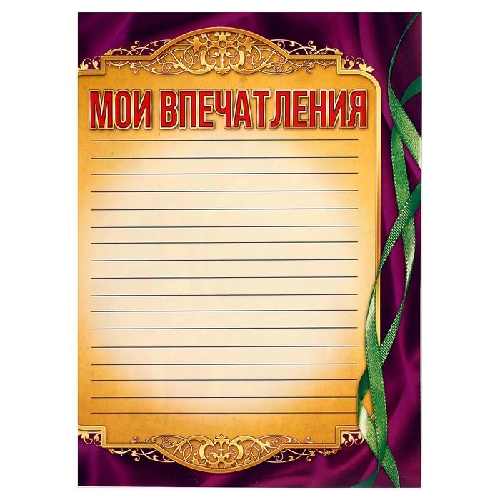 Портфолио выпускника, 8 листов - фото 443617635