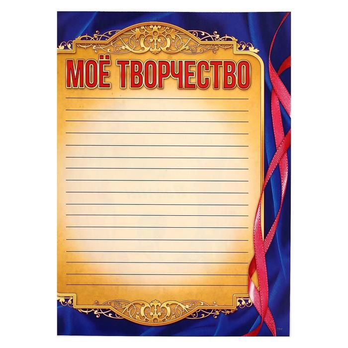 Портфолио выпускника, 8 листов - фото 443617638