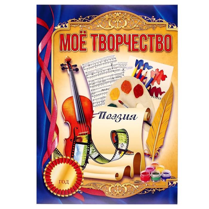 Портфолио выпускника, 8 листов - фото 443617639