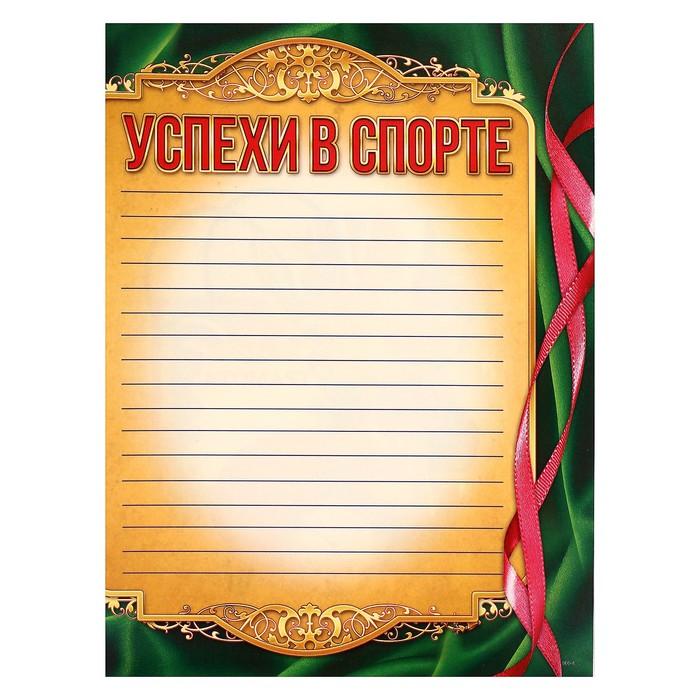 Портфолио выпускника, 8 листов - фото 443617640