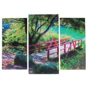"Модульная картина ""Мостик в лесу""  (2-25х52; 1-30х60) 60х80 см"