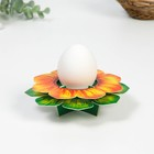 "Stand on 1 Easter egg ""Flower"", 12 x 4.5 cm"