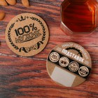 Подставки под стакан «Бери от жизни всё», Ø 10 см, 4 шт. - фото 308030490