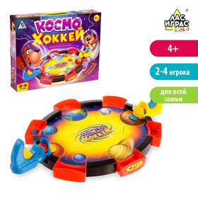 "Board game ""space hockey"""