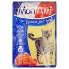 Влажный корм MonAmi для кошек, нежные кусочки цыпленок, пауч, 100 г