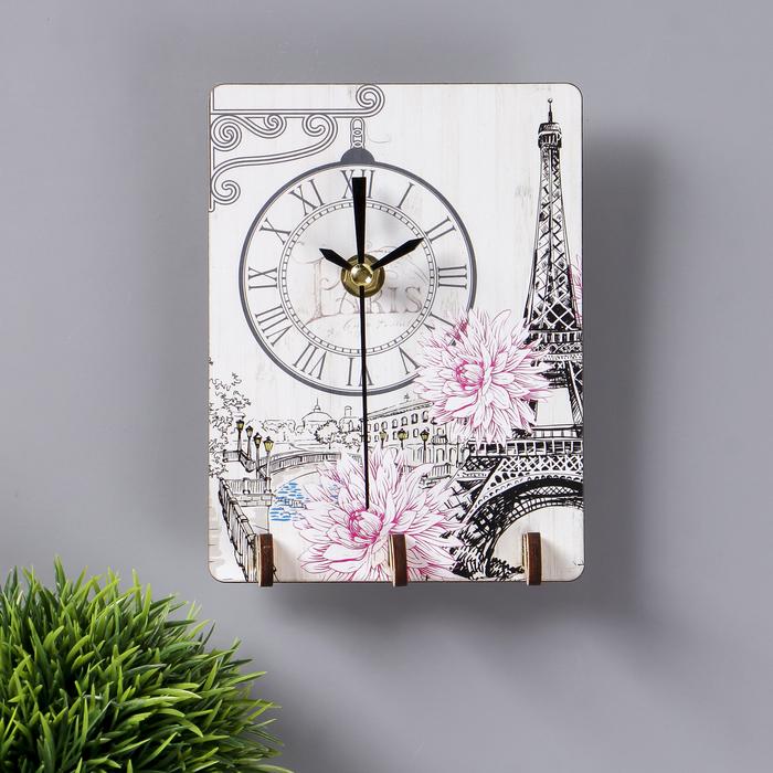 "Ключница открытая с часами ""Париж"""