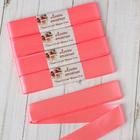Набор атласных лент, 5шт, размер 1 ленты: 25мм, 5,4±1м, цвет ярко-розовый