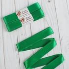 Набор атласных лент, 5шт, размер 1 ленты: 25мм, 5,4±1м, цвет зелёный