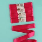 Набор атласных лент, 5шт, размер 1 ленты: 25мм, 5,5±1м, цвет малиновый