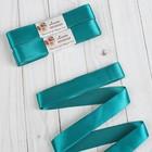 Набор атласных лент, 5шт, размер 1 ленты: 25мм, 5,4±1м, цвет изумрудный