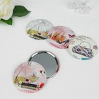 """Mirror compact """"Women's joy"""", single sided, no magnification, MIX color"""