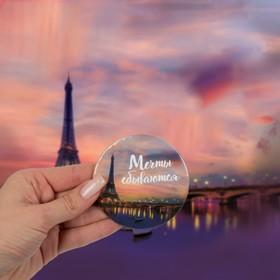 Зеркало «Мечты сбываются» Ош