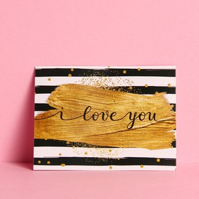 Card compliment Love you, stripe, 8 × 6 cm