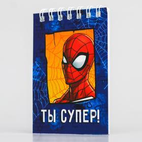 Блокнот на гребне MARVEL Человек-паук, 32 листа, А7 Ош