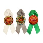 """Set of medals """"For the mother's love For her grandmother's love, grandpa's love"""""""