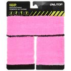 Набор для фитнеса (напульсник-2 шт, повязка на голову), цвет розовый