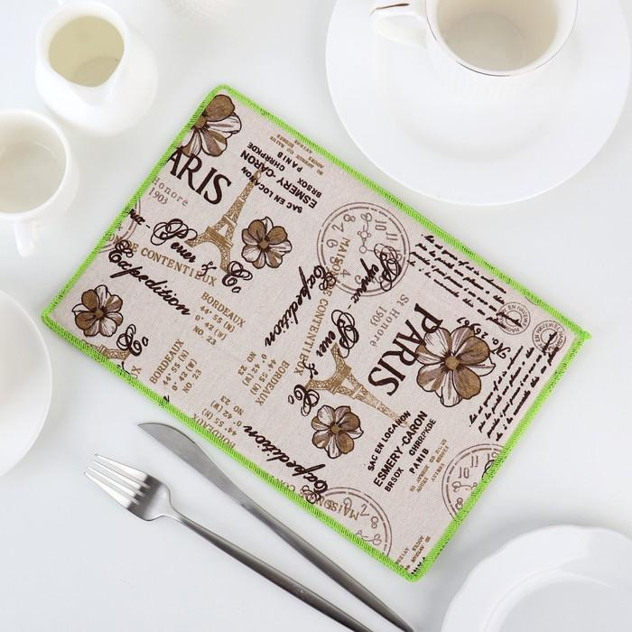 Салфетка для сушки посуды Доляна «Париж, я тебя люблю», 20×30 см, лён