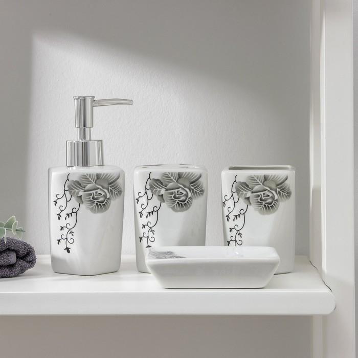 """Набор аксессуаров для ванной комнаты, 4 предмета """"Роза"""""""