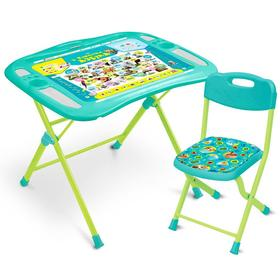 Набор мебели «Пушистая азбука», регулировка угла наклона, мягкий стул, подставка для книг, 3 – 7 лет