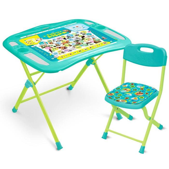 Набор мебели «Пушистая азбука»: регулируемая парта, стул мягкий, пенал, подставка для книг