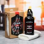 Набор «Не бойся»: бутылка для воды 400 мл, полотенце 33 × 33 см