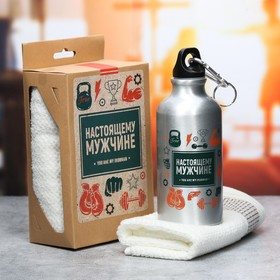 Набор «Настоящему мужчине»: бутылка для воды 400 мл, полотенце 33 × 33 см
