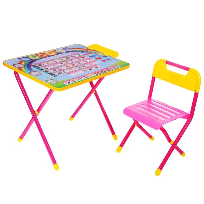 """Набор детской мебели """"Алфавит"""" складной, цвет розовый"""