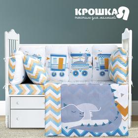 Детское постельное бельё 'Крошка Я' Динозаврик 112*147 см, 60*120+20 см, 40*60 см, 100% хлопок Ош