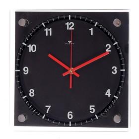 Wall Clock, Series: Classic, Black Classic, 25x25 cm