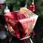 "Подарочная коробка ""Магия Нового Года"", сборная,  13 х 13 х 12 см"