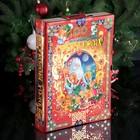 "Подарочная коробка ""Волшебная книга Деда Мороза"", сборная, 23 х 5,5 х 31 см"