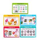 Набор обучающий с деньгами «Мои денежки» - фото 1002351