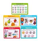 Набор обучающий с деньгами «Мои денежки» - фото 1002352