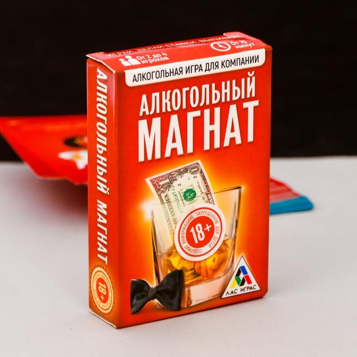 Настольная карточная игра «Алкогольный магнат»