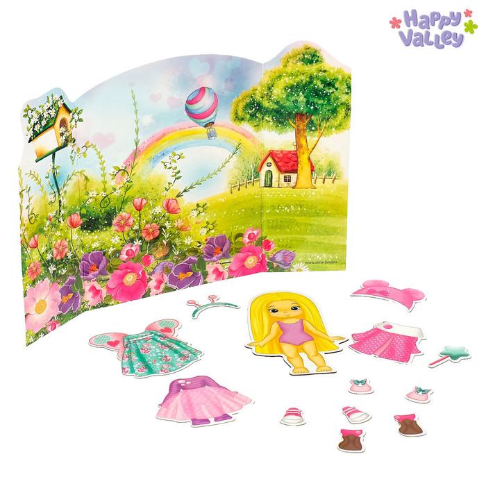 Магнитный набор с куклой, фоном и наклейками «Малышка Аришка»