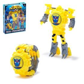 Робот «Часы», трансформируется, с индикацией времени, цвет жёлтый