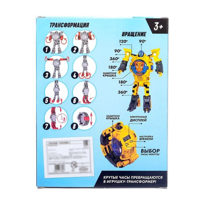 Робот-трансформер «Часы», с индикацией времени, цвет жёлтый