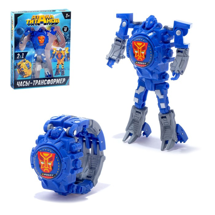 Робот «Часы», трансформируется, с индикацией времени, цвет синий - фото 105505590