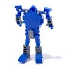 Робот «Часы», трансформируется, с индикацией времени, цвет синий - фото 105505592