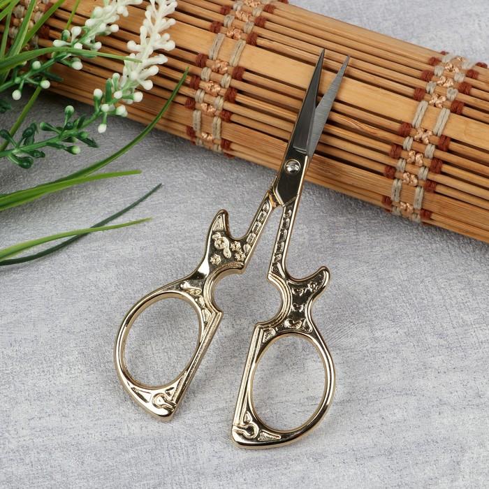 Ножницы вышивальные «Гитара», 11,5 см, цвет золотой