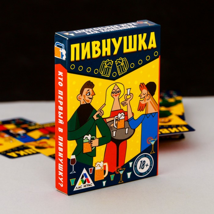 Настольная алкогольная игра «Пивнушка» - фото 687494357