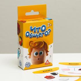Настольная развивающая игра на логику «Что общего?», 80 карточек-пазлов