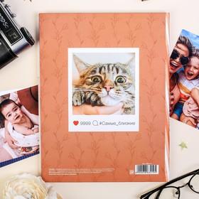 """Смешбук """"История нашей семьи"""", твёрдая обложка, А4, 23 листа - фото 2081449"""
