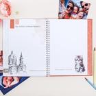 """Смешбук """"История нашей семьи"""", твёрдая обложка, А4, 23 листа - фото 2081444"""