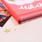 """Смешбук """"Наша любимая малышка"""", твёрдая обложка, А4, 23 листа - фото 2081489"""