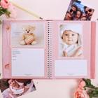 """Смешбук """"Наша любимая малышка"""", твёрдая обложка, А4, 23 листа - фото 2081491"""