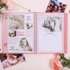 """Смешбук """"Наша любимая малышка"""", твёрдая обложка, А4, 23 листа - фото 2081494"""