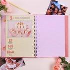 """Смешбук """"Наша любимая малышка"""", твёрдая обложка, А4, 23 листа - фото 2081495"""