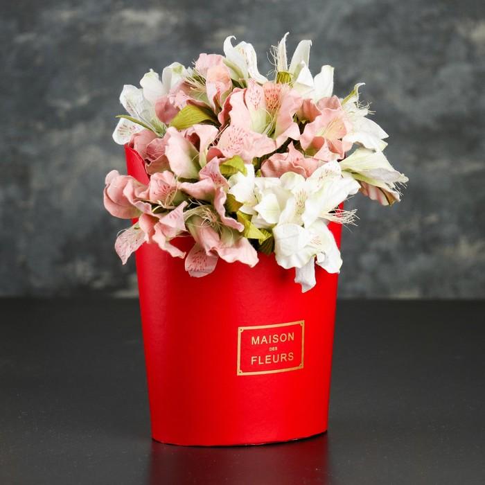 Переноска для цветов 22 х 17,5 х 10 см - фото 700777